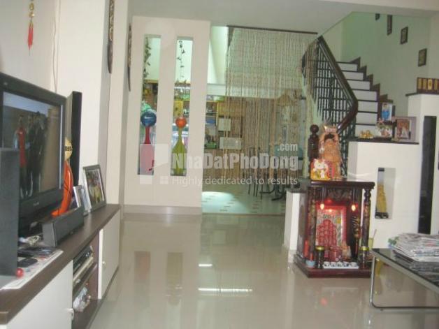 Bán nhà phố phường 5 Quận Bình Thạnh | 1