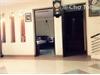 Bán nhà phố phường An Phú Quận 2 | 2