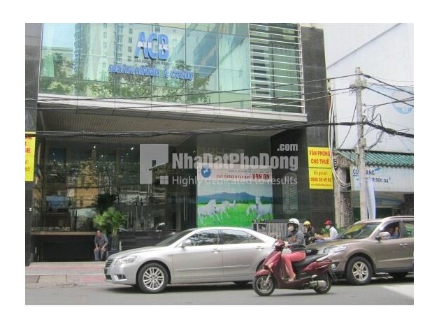 VĂN PHÒNG CHO THUÊ QUẬN 1 LANT BUILDING | 1