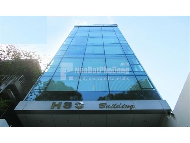 VĂN PHÒNG CHO THUÊ QUẬN 3 HSC BUILDING | 1
