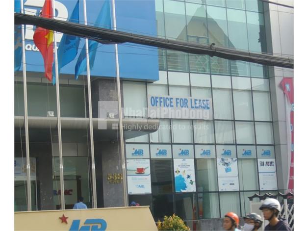 VĂN PHÒNG CHO THUÊ QUẬN 3 MB BANK BUILDING | 1