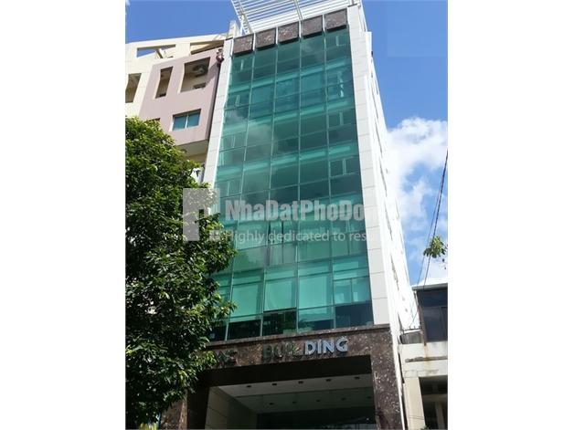 VĂN PHÒNG CHO THUÊ QUẬN 1 NNC BUILDING | 1
