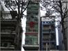 VĂN PHÒNG CHO THUÊ QUẬN 1 GIÁ RẺ SAVICO OFFICE BUILDING | 1