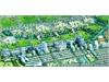 Bán đất nền Dự án tại Khu dân cư Ninh Giang | 2