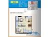 Bán căn hộ 2 phòng ngủ SaigonLand Quận Bình Thạnh | 6